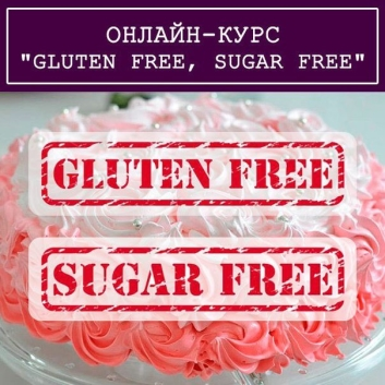 glutenfree-sugarfree